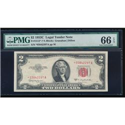 1953C $2 Legal Tender Star Note PMG 66EPQ