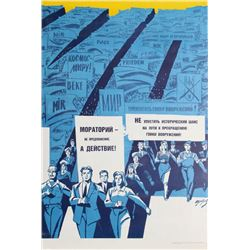 Russian - Protesting Crowd II, Poster