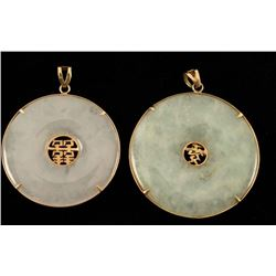 (2) Asian Jade Pendants
