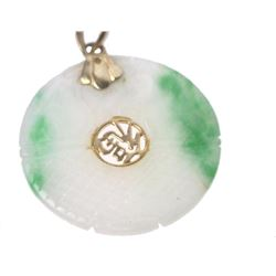 Unique, Highly Collectible, Chinese Carved Green Jade Medallion Mounted With 14k Yellow Gold