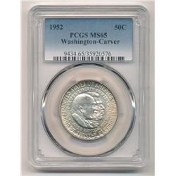 1952 WASHINGTON/ CARVER SILVER COMMEMORATIVE HALF DOLLAR PCGS MS 65