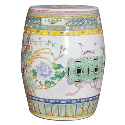 Vincente Minnelli Chinese polychromatic drum table.