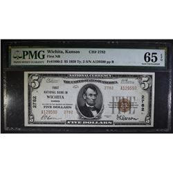 1929 TY. 2  $5 NATIONAL CURRENCY  PMG 65EPQ