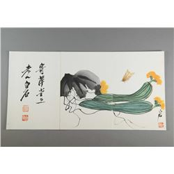 QI BAISHI Chinese 1864-1957 Watercolor on Paper