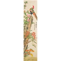 LENG MEI Chinese 1677-1742 Watercolor Paper Scroll