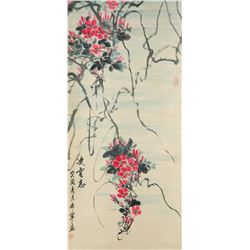 YU XINING Chinese 1913-2007 Watercolor Scroll