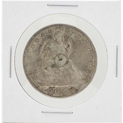 1855-S Arrows Seated Liberty Half Dollar Coin