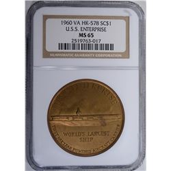 1960 VA HK-578 SO CALLED DOLLAR, NGC MS-65