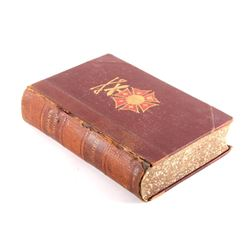McClellan's Own Story Leather 1st Edition 1887