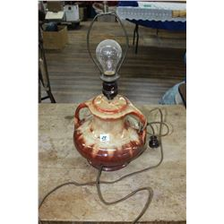 Medalta Lamp Base