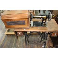 Antique Singer Treadle Sewing Machine - Patented 1886 - One of a Kind