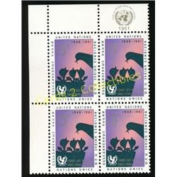 13 Cent United Nations 1961 Stamps Block Of 4