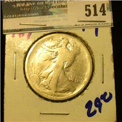 1917 P EARLY DATE WALKING LIBERTY HALF DOLLAR
