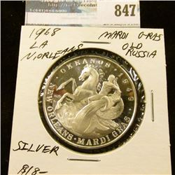 """Okeanos 1949/New Orleans.Mardi Gras"", ""Splendors of Old Russia/1968"", Silver Proof."