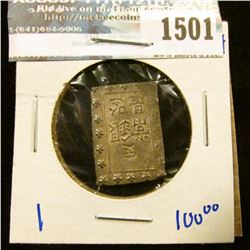 1501 _ Japanese Silver 1 Bu Samurai Bar Coin Minted From 1837-1854.  These Sell On Ebay For Around $