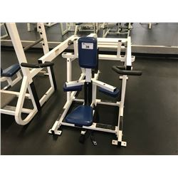 HAMMER STRENGTH WHITE / BLUE SEATED DIP