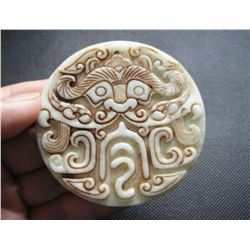 Old China White jade hand-carved Dragon Pendant