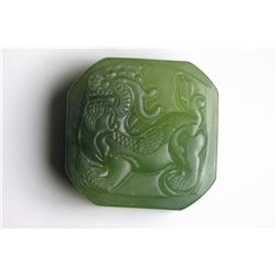 Antique Chinese Green Jade Seal