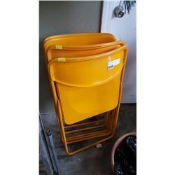 4 YELLOW FOLDING CHAIRS