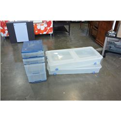2 UNDER BED STORAGE CONTAINERS AND PLASTIC ORGANIZER