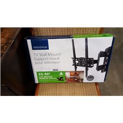 NEW OVERSTOCK INSIGNIA 33-46 INCH FULL MOTION TV WALL MOUNT, COMPLETE, UP TO 55 LBS