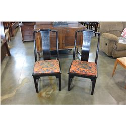PAIR OF EASTERN LAQUERED SIDE CHAIRS