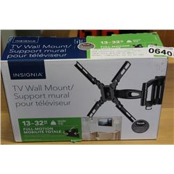 NEW OVERSTOCK INSIGNIA 13-32 INCH FULL MOTION TV WALL MOUNT, COMPLETE, UP TO 33 LBS