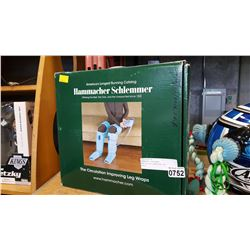 HAMMACHER SCHLEMMER CIRCULATION IMPROVING LEG WRAPS