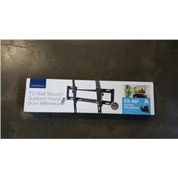 NEW OVERSTOCK INSIGNIA 33-46 INCH TILTING TV WALL MOUNT, COMPLETE, UP TO 80 LBS