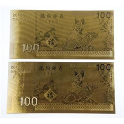 Lot (2) 2018 China Year of Dog - 24kt Gold Leaf 10