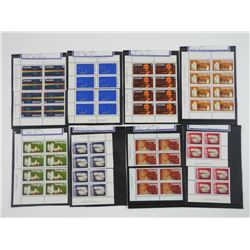 Lot Canada mint Stamps - Estate in Blocks.