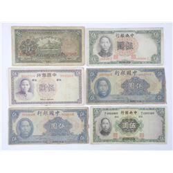 Estate Lot (6) Chinese Paper Money - 1912-1949 Era