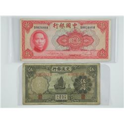 Lot (2) China: 1935 and 1940 - 5 and 10 YUAN
