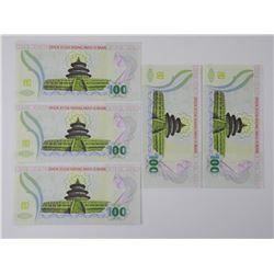 Lot (5) 2018 China 100 Panda Notes In Sequence