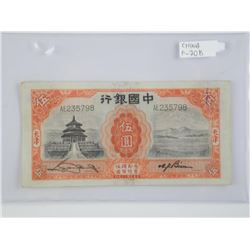 1931 China Five Yuan EF+. (CE)