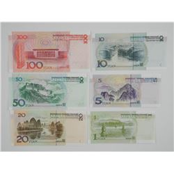 Lot (6) UNC China Notes 1-5-10-20-50-100 YUAN. ALL