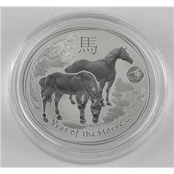 .9999 Fine Silver Year of the Horse - 1oz.