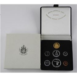 (1867-1967) Mint Coin Set with $20.00 Gold Coin, A