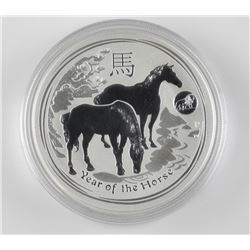 2014 - Year of The Horse .9999 Fine Silver Coin (A