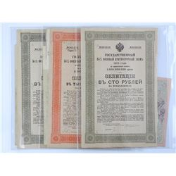 3x Paper Lots - Imperial 'Russia' 1905-1909-1915-1
