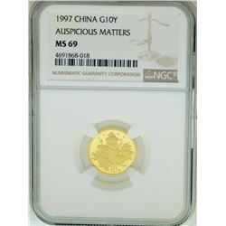 1997 China 10 Yuan Auspicious Matters Gold Coin NGC MS69