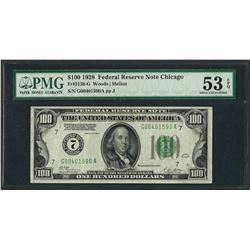 1928 $100 Federal Reserve Note Chicago Fr.2150-G PMG About Uncirculated 53EPQ
