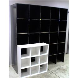 LARGE CUBE SHELVING UNIT WITH SMALLER CUBE SHELF