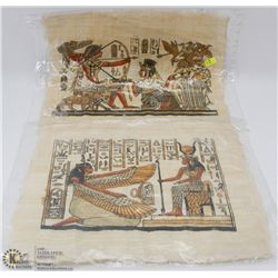 LOT OF TWO PAPYRUS ART