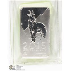 2015 YEAR OF THE GOAT 5 OZ .999 SILVER BAR.