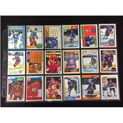 LANNY McDONALD HOCKEY CARD LOT