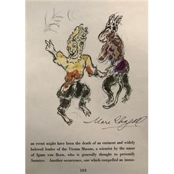 Dancing - Marc Chagall Lithograph