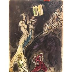 Aaron Meets Moses Desert - Marc Chagall Lithograph