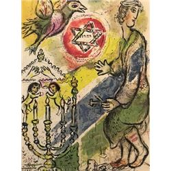 The Magic Flute - Marc Chagall Lithograph
