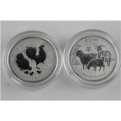Lot (2) .9999 Silver Coins Proof, Year of The Shee
